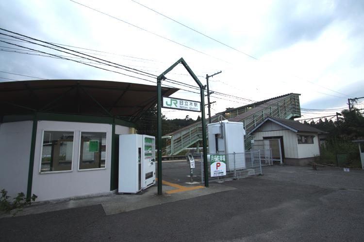 JR常磐線:日立木駅の様子 ...