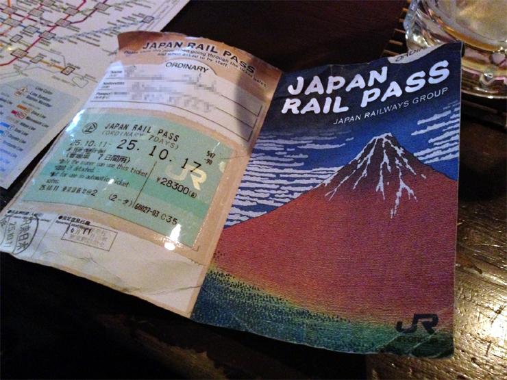 ジャパンレイルパス